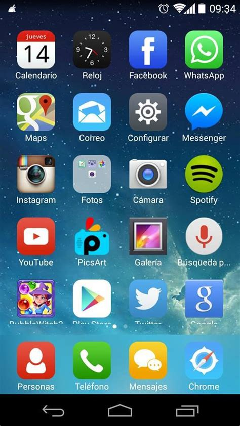 themes hd ios 8 aporte ios 8 launcher hd retina theme taringa
