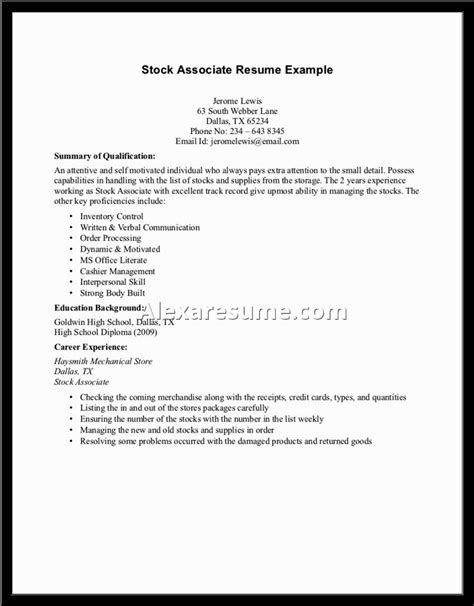 sample resume with no experience resume for first job no experience