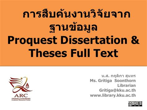 proquest dissertation proquest dissertations theses