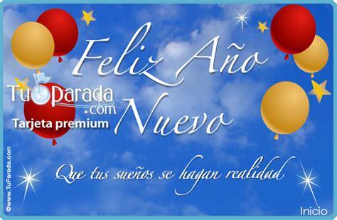 imagenes gratis de feliz año nuevo tarjeta de feliz a 241 o nuevo feliz a 241 o nuevo tarjeta digital