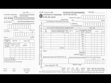 Credit Card Form Of Sbi In How To Fill Sbt Bank Deposit Slip For Cheque Or Deposit