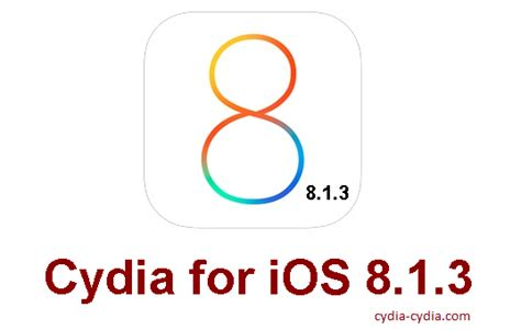 full cydia download ios 8 3 geeksn0w download download cydia for ios 8 1 3 taig 1 3