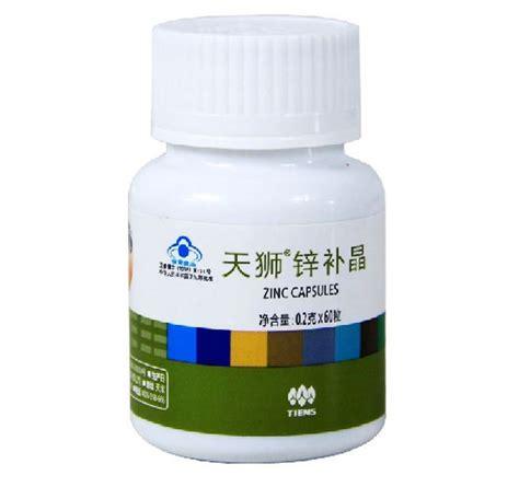 Tianshi Zinc Capsule aliexpress buy 5 bottles of tiens zinc capsules tianshi zinc capsule from reliable capsule