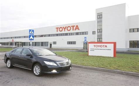 Toyota Finance Settlement Japanese Auto Toyota To Pay Up To Usd 3 4 Billion To