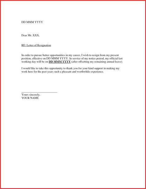 microsoft resignation letter template new resignation template memo header