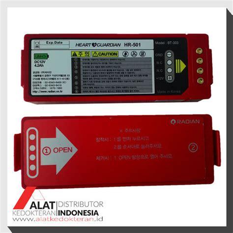 Alkes Aed jual baterai aed defibrillator distributor alat kedokteran indonesia