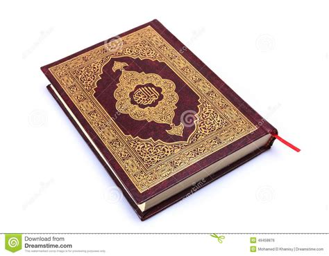 my book about the qur an books holy book qur an stock photo image of quote paradise