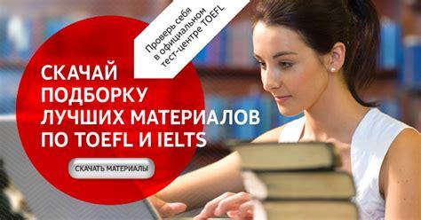To Mba Or Not To Mba Ielts Reading Answer by секреты подготовки к Ielts от лучших преподавателей мира