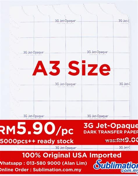 Transfer Paper 3g Opaque a3 3g jet opaque transfer paper