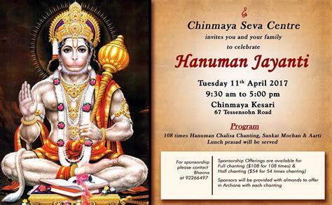 hanuman jayanti 2019 hanuman jayanti our acharya delhi