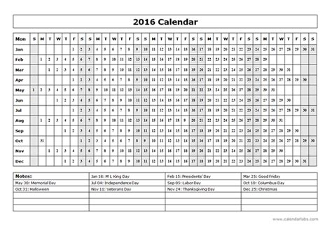 Erlina Butterfly 2016 calendar printable with holidays 2016 calendar