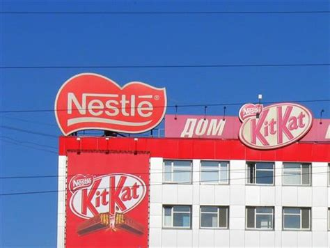 Companies Mba Adcoms Like by Rank 2 Nestle Top 10 Fmcg Companies In The World 2015