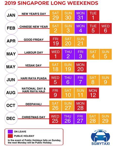 public school holidays singapore    long