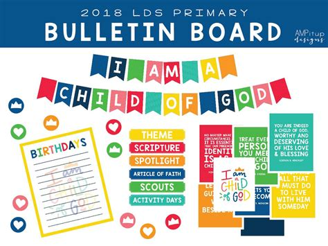 themes of god help the child 2018 lds primary i am a child of god bulletin board