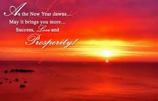 new year dawn business ecards greetings business