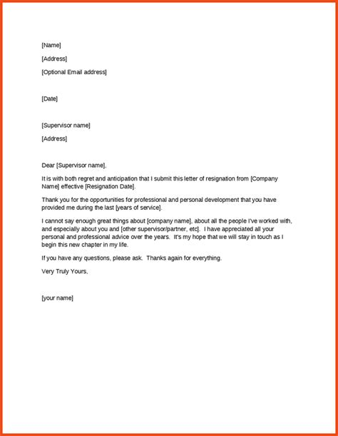 Business Resignation Letter Sle by Professional Letter Of Resignation Letter Of Resignation Template Resignation Best Photos Of