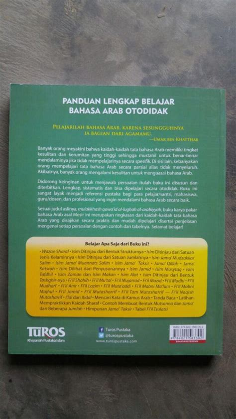 Kamus Arab Indonesiaoleh Mahmud Yunus Hc kamus bahasa arab mahmud yunus