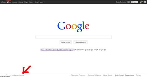 google wallpaper change how to change google search background