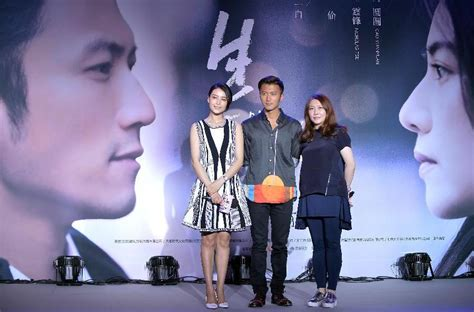 film cina but always nicholas tse gao yuanyuan promote film quot but always quot in