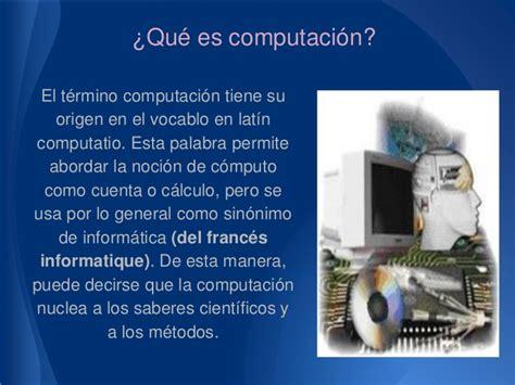 que es layout en computacion trabajo fundamentos cidba la ciencia de la informaci 243 n