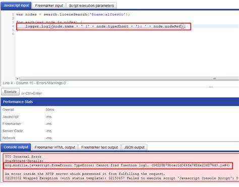 javascript console extras js console