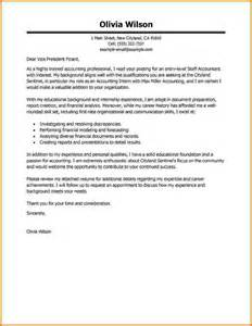 financial statement cover letter 7 financial accountant cover letter financial statement