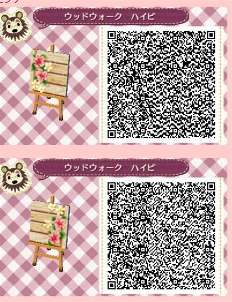 how to design walls in acnl 1280 best images about acnl achhd qr codes on pinterest