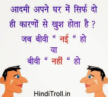husband wife love quotes in hindi image quotes at relatably