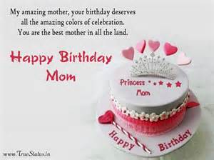 happy birthday quotes for mother from daughter amp son