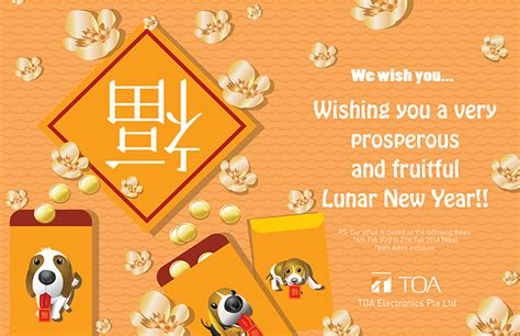 new year 22nd feb toa electronics pte ltd office closure for lunar new year