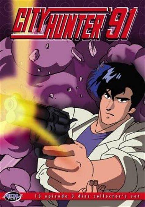 Fmovies Anime by City Tv Series 1987 1991 Imdb