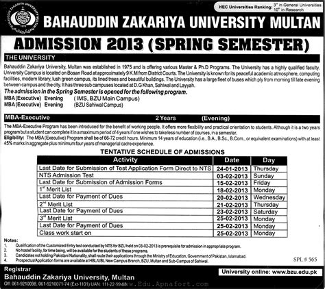 Bzu Mba Admission 2017 by Bzu Multan Admissions 2013 Educational