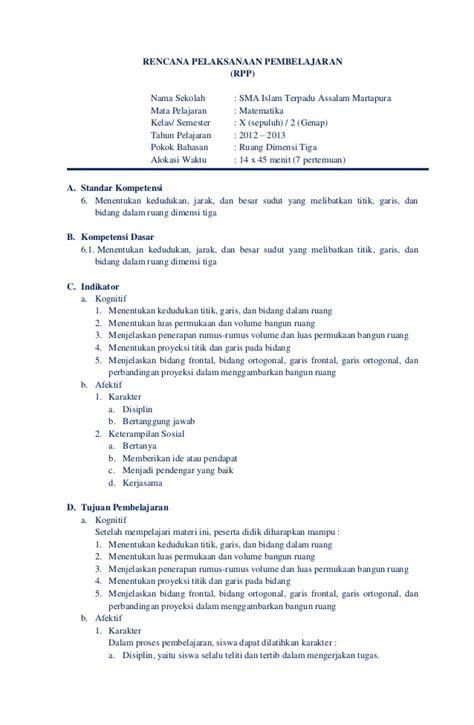 Matematika Kelas Viii Semester 1 Rpp Matematika Kelas 1 Semester 2 Bagian 8
