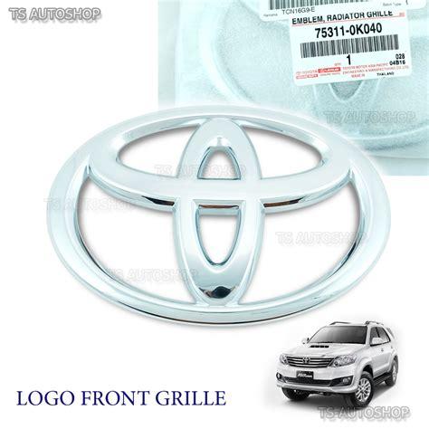 logo toyota fortuner 100 logo toyota fortuner toyota logo png