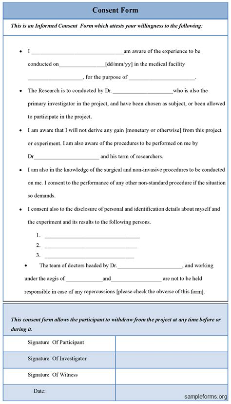 free form free consent form sle forms