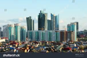 City Of Skyline Of Astana City Of Expo 2017 Stock Photo 138022061