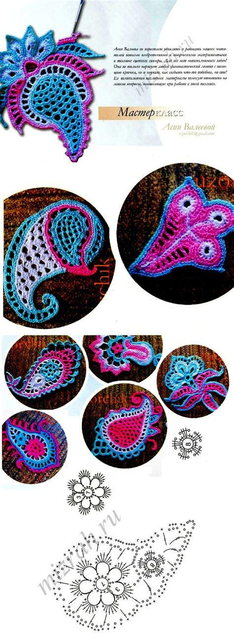 crochet pattern drawing 451 best h 228 keln irish crochet freeform romanian