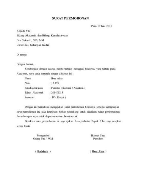 contoh surat pengantar proposal dinas barang dokumen