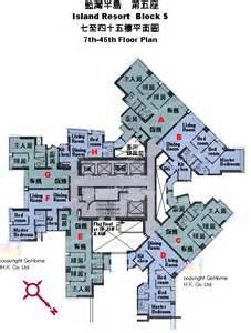 Island Resort Floor Plans Floor Plan Of Island Resort Gohome Hk
