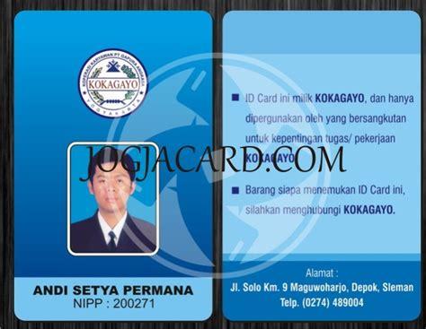 design id card karyawan contoh gambar id card cetak id card id card murah jogja