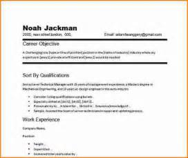 Sample Career Objective Resume 6 Examples Of Cv Objectives Expense Report Template