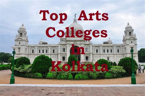Mba Colleges In Kolkata With Low Fee Structure by Top Arts Colleges In Kolkata With Fee Structure And Top