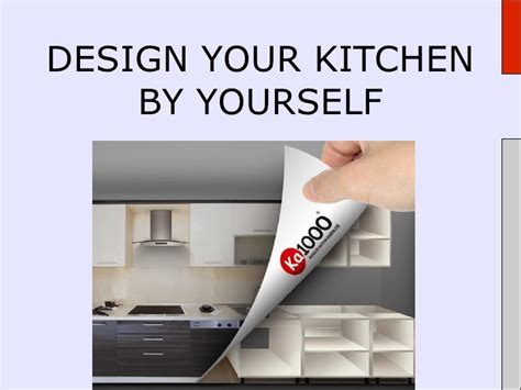 Design By Yourself | design your kitchen by yourself