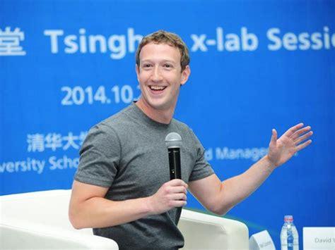 mark zuckerberg biography amazon mark zuckerberg starts a book club and we re all invited