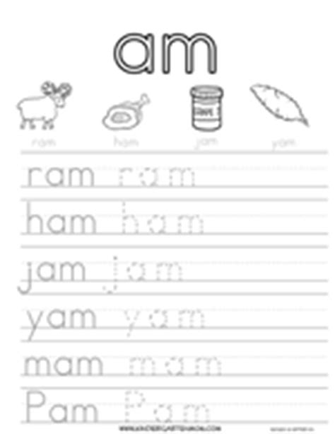 am word family worksheets am word family printables
