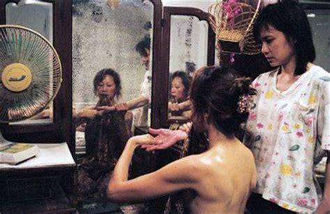 film china vire chinesemovies com fr