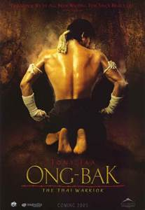Ong bak movie posters from movie poster shop