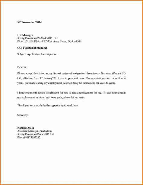 My Resignation Letter by Resignation Letter Correct Sle For Resignation Letter One Month Notice Sle For