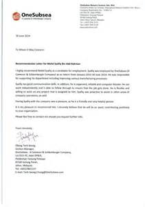 Certification Letter For On The Job Training On Job Training Recommendation Letter
