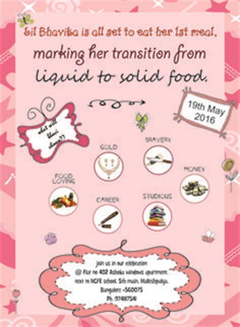 baby rice ceremony invitation card template free rice feeding ceremony pasne baby abishek taste of
